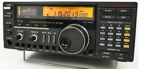 Icom IC-R7100 Clicking Noise