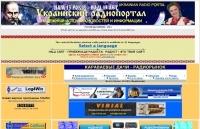 URS Ukranian Radio Portal
