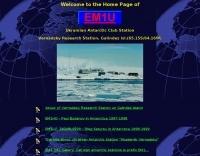 Welcome to The Ukrainian Antarctic Club Station EM1U