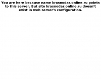 Russian Internet Callbook