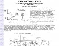 Eliminate That QRM