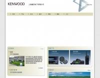 Kenwood China