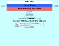 RX3ANF Russian boatanchors